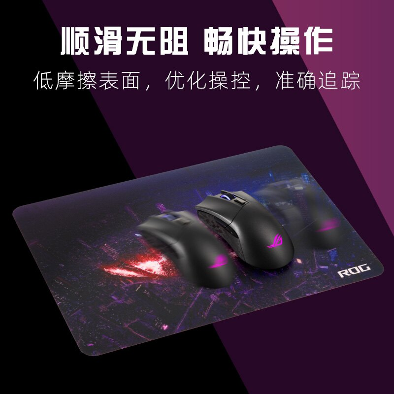 發光滑鼠墊 ROG/玩家國度 暗夜精靈Sales Kit滑鼠墊發光輕薄防滑設計電競游戲【xy234】