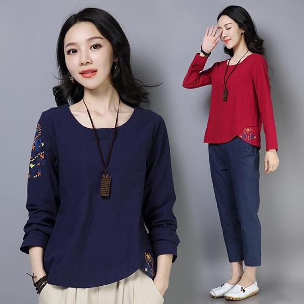 棉麻長袖t恤女裝寬鬆大碼民族風亞麻刺繡上衣2021秋裝新款打底衫 8號店