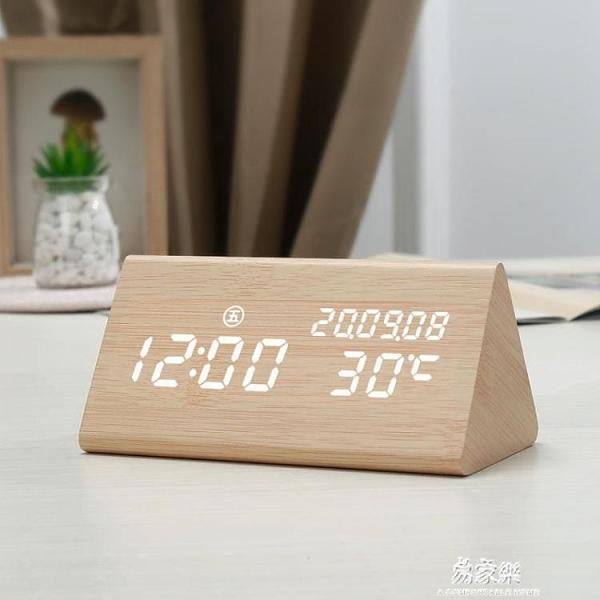 復古木質鬧鐘 LED靜音電子鐘創意床頭鐘客廳座鐘擺件夜光時鐘鬧表 新年牛年大吉全館免運