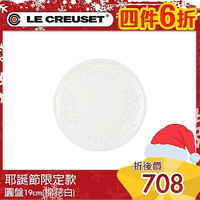 [任4件6折] LE CREUSET 瓷器歡樂耶誕圓盤19cm(棉花白)