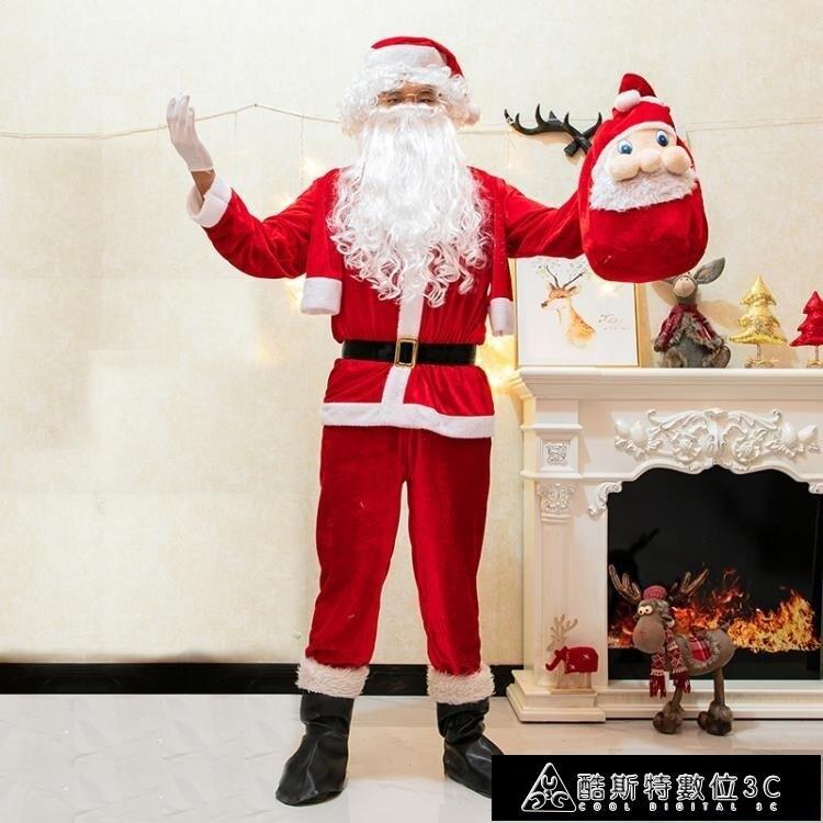 聖誕節衣服 聖誕老人服裝衣服男套裝聖誕節套裝裙女成人聖誕服大人cos服大碼 交換禮物