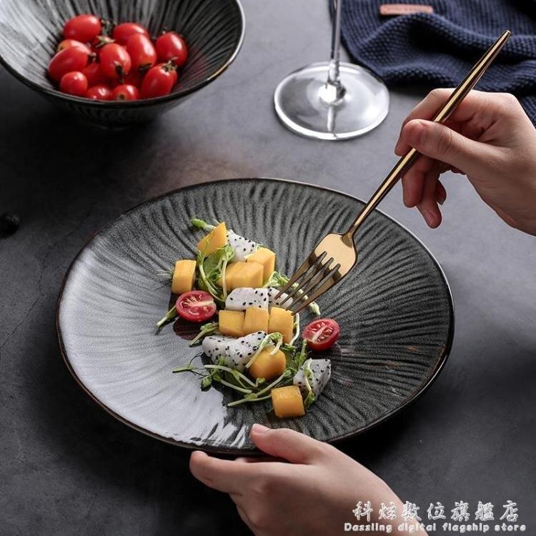 日式拉面陶瓷泡面碗餐具家用湯碗大號創意條紋牛排盤螺螄粉碗斗笠SUPER SALE樂天雙12購物節