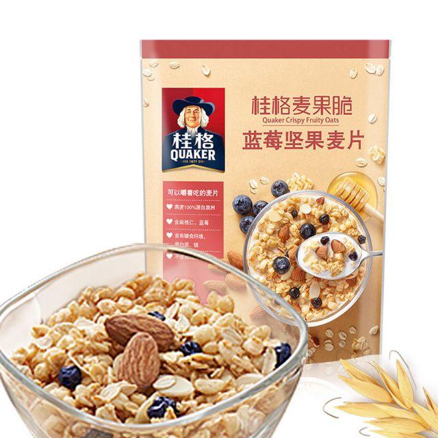楊紫代言 桂格 即食水果麥片  藍莓堅果 穀物麥脆果  營養早餐 即食麥片 桂格麥片 穀物 酸奶 安幕希代餐 桂格 零食