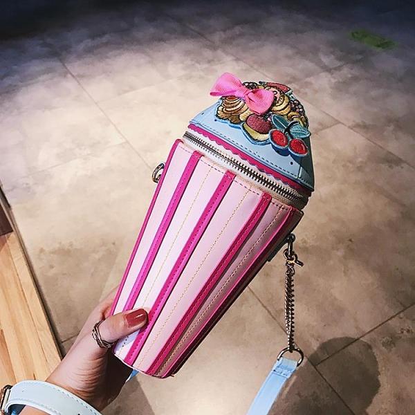 水桶包可愛冰激凌小包包斜背包百搭單肩側背包【小柠檬3C】