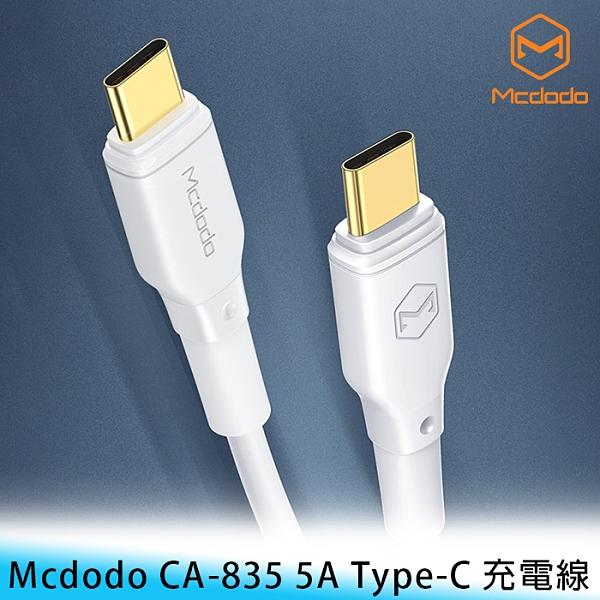 【妃航】Mcdodo CA-835 2米/5A 100W/PD快充 Type-C 公對公 24K鍍金頭 充電線