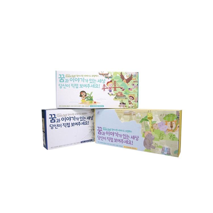 韓國原裝進口 DIY水貼自黏壁紙世界地圖(文青款)