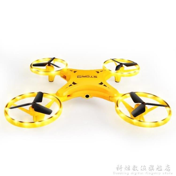 抖音智慧手勢感應無人機手表飛機玩具遙控ufo小學生飛行器男SUPER 全館特惠9折