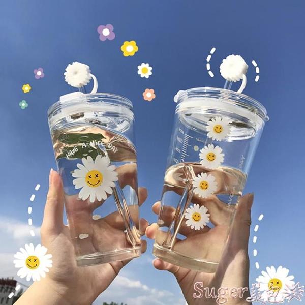 吸管杯 韓版ins家用杯子森系小清新可愛水杯學生玻璃杯帶蓋吸管杯少女心 suger