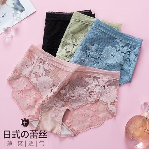 促銷特價# 中腰收腹蕾絲網紗性感透明女士內褲 無痕棉檔提臀大碼三角褲