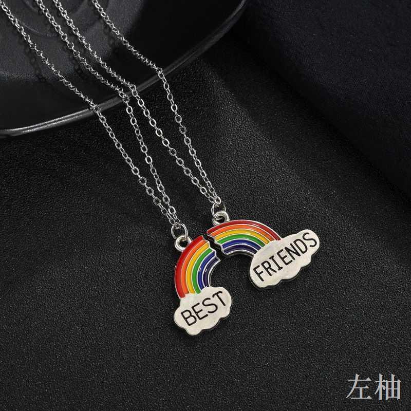 買到戀愛 ❄閨蜜項鏈女好朋友二人款一對學生日韓韓版簡約彩虹拼接情侶吊墜潮