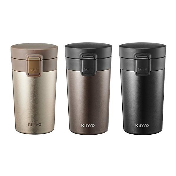 KINYO 耐嘉304不鏽鋼咖啡保溫杯300ml KIM-35 保溫瓶 水瓶 交換禮物 聖誕禮物 保溫罐 水壺 保冰