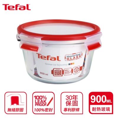 Tefal法國特福 德國EMSA 無縫膠圈耐熱玻璃保鮮盒 900ML圓型(快)