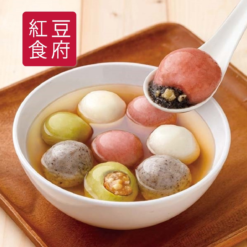 預購《紅豆食府SH》鴻運四喜湯圓(10顆/盒,共2盒)
