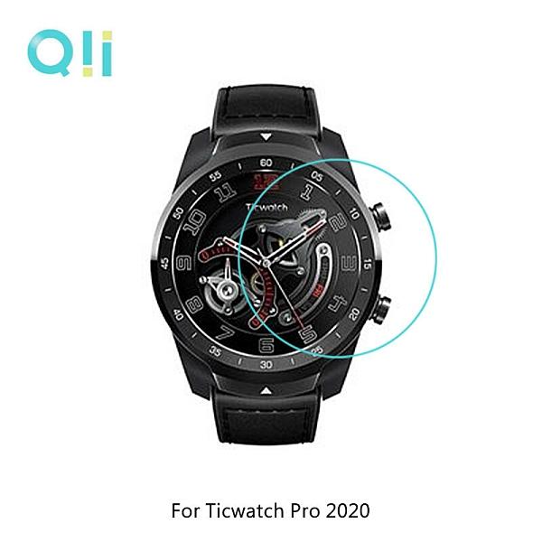 【愛瘋潮】Qii Ticwatch Pro 2020 玻璃貼 (兩片裝) 手錶保護貼 鋼化貼