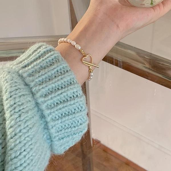 手鏈 愛心淡水珍珠手鏈設計女學生潮高級感韓版時尚【快速出貨八折搶購】