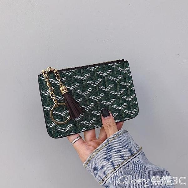 手拿包 實用零錢包硬幣包男女小錢包拉錬短款鑰匙包卡包手拿包 榮耀新包