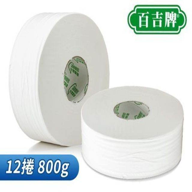 百吉牌大捲筒衛生紙800gx12捲/箱