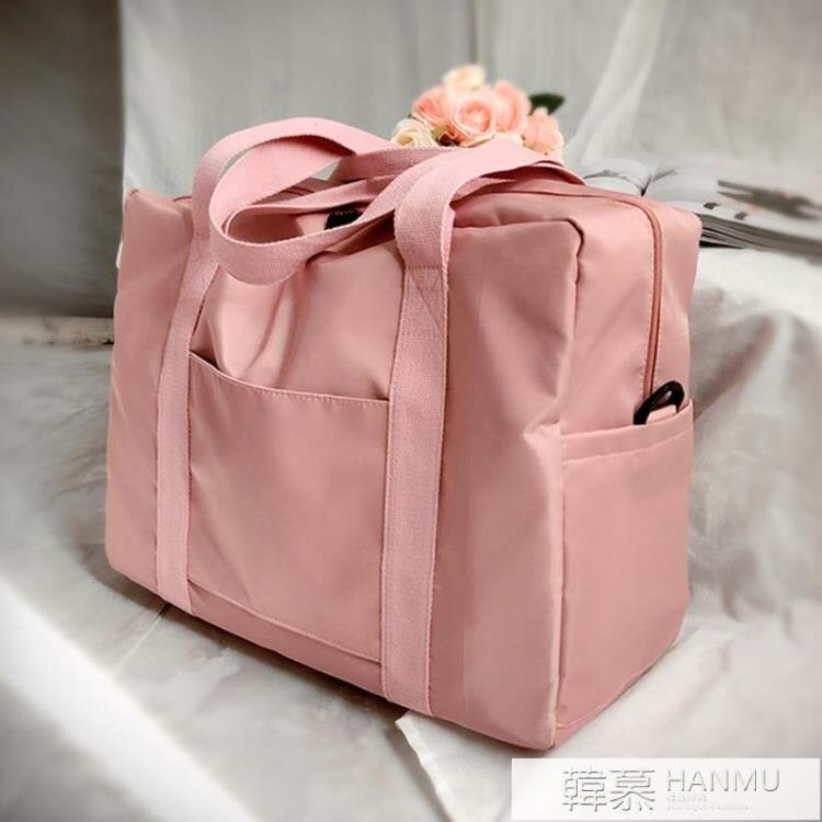 【快速出貨】可套拉桿輕便旅行包男女行李袋大容量旅游出差手提短途包包防水箱 聖誕節交換禮物