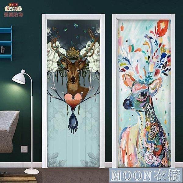 室內裝飾品 加厚包門貼紙整張木門翻新自黏臥室個性創意房間北歐裝飾防水宿舍 母親節特惠