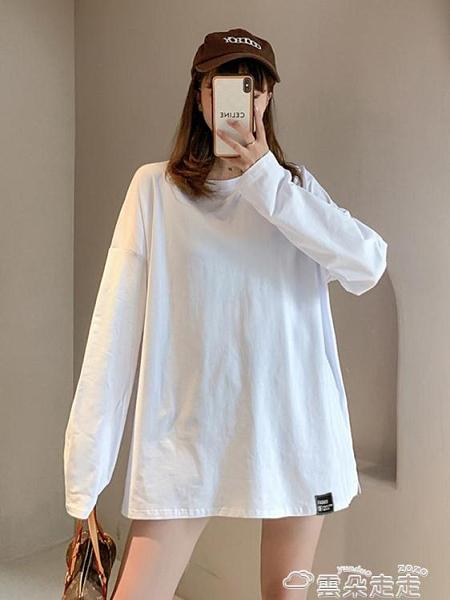 長袖T恤白色打底衫女秋冬加絨內搭洋氣純棉長袖t恤女中長款百搭春秋上衣 雲朵走走