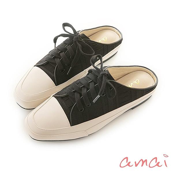 amai小方頭異材質拼接穆勒鞋 黑