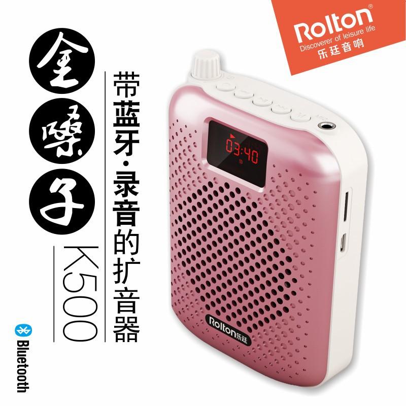 樂廷 K500錄音無線藍牙小蜜蜂擴音器教師專用教學腰掛迷你大功率叫賣喇叭戶外便攜式耳麥喊話器