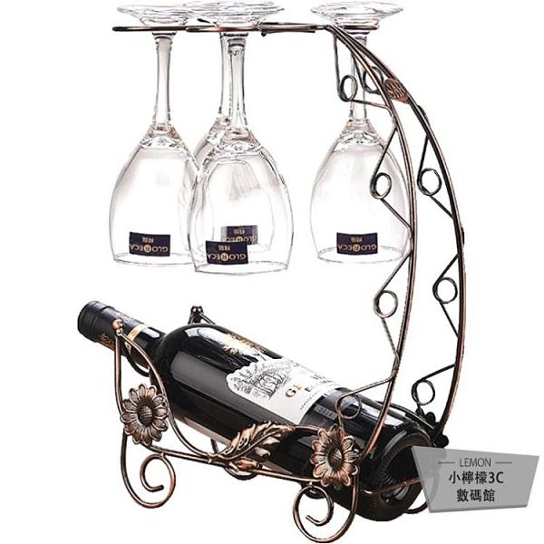 創意紅酒杯架懸掛倒掛酒架家用紅酒架擺件高腳葡萄酒瓶架子【小柠檬3C】