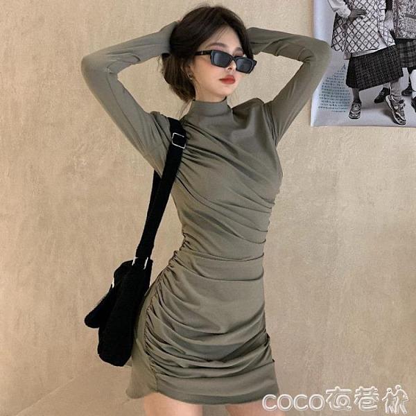 緊身洋裝 連身裙女秋冬黑色長袖緊身包臀短裙2021新款氣質顯瘦內搭打底裙子 coco