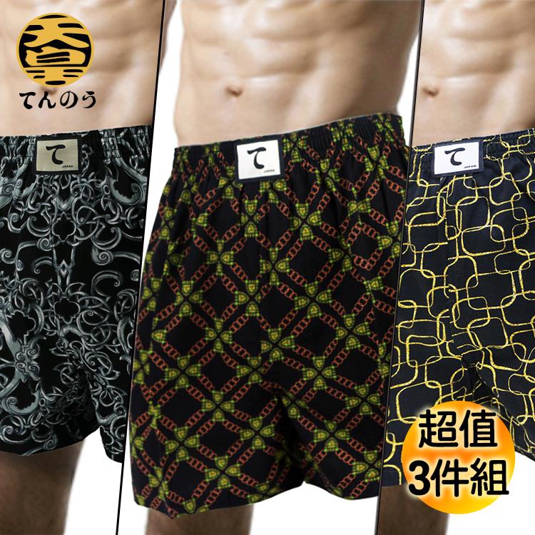 【天皇】MIT100%棉舒適四角男內褲3件平口褲組合(隨機出貨-黑系)