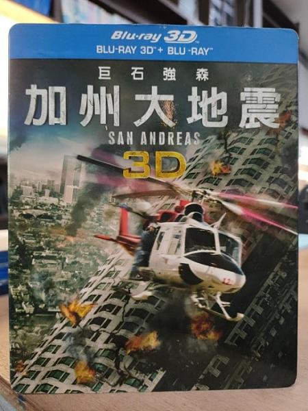 挖寶二手片-0494-正版藍光BD【加州大地震 3D+2D雙碟版 附外紙盒】熱門電影(直購價)