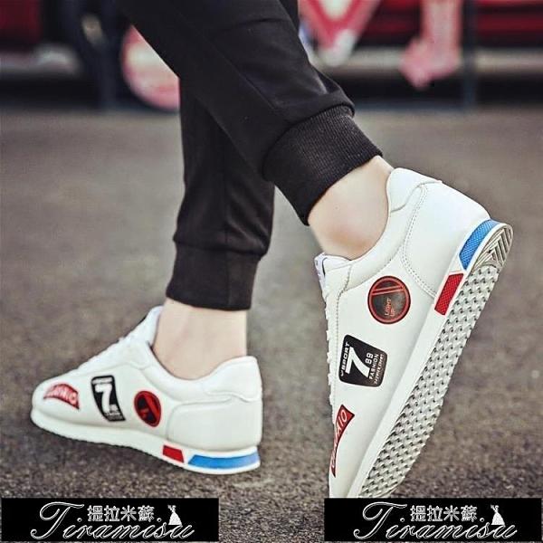 小白鞋 鞋子男潮鞋小白鞋男韓版潮流百搭休閒鞋板鞋 快速出貨