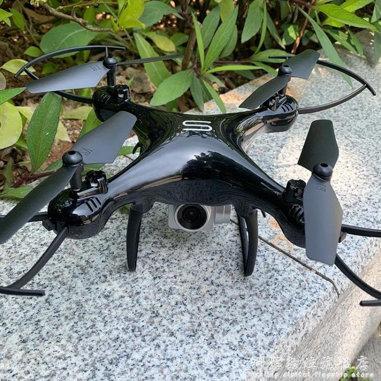 高清航拍無人機迷你四軸飛行器小學生小型玩具男孩長續航遙控飛機