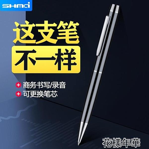 T50筆形錄音筆小隨身專業高清降噪大容量 商務會議上課用學生 快速出貨