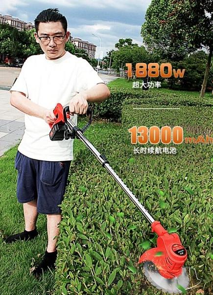 割草機 電動割草機小型家用手持鋰電打草機充電式多功能草坪修剪除草神器【快速出貨八折鉅惠】