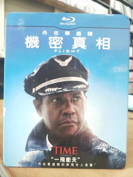 挖寶二手片-0641-正版藍光BD【機密真相 附外紙盒】熱門電影(直購價)