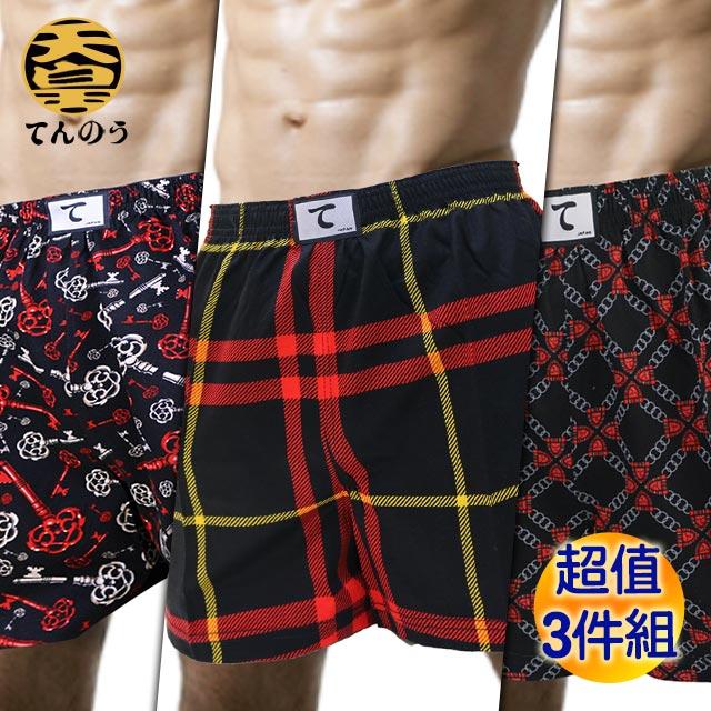 【天皇】台灣MIT100%純棉舒適四角男內褲個性紅色系3件平口褲組合(紅色)