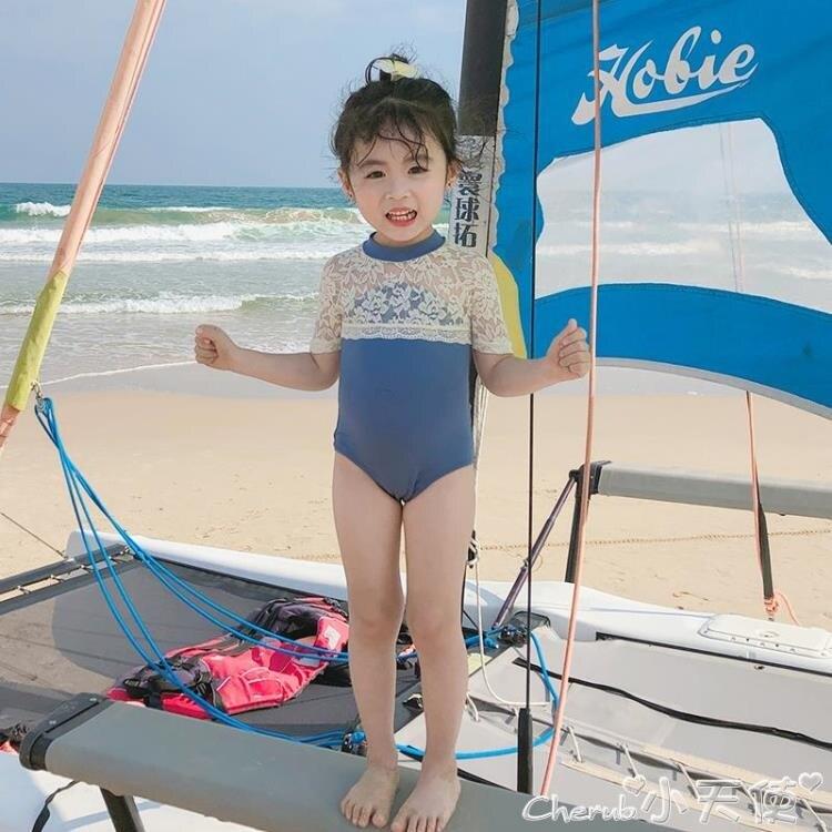女童泳裝兒童泳衣女童女孩蕾絲連體中小童游泳衣可愛公主溫泉度假防曬泳裝