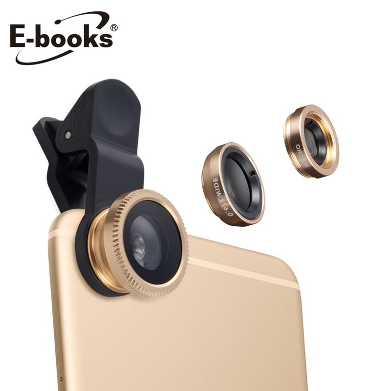 【E-books】N45 三合一鋁合金鏡頭組/金