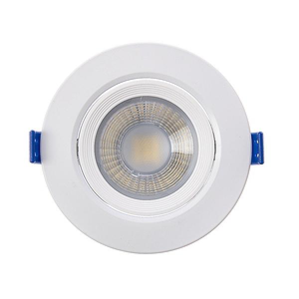 特力屋9.5cm9W可調角度崁燈自然光