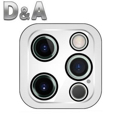D&A Apple iPhone 12 Pro Max(6.7吋)專用 黑框消光玻璃鏡頭貼