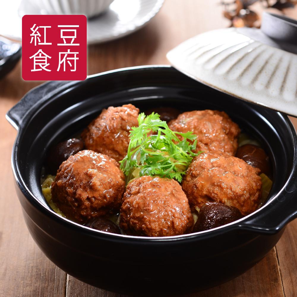 預購《紅豆食府SH》鳳凰獅子頭(850g/盒)