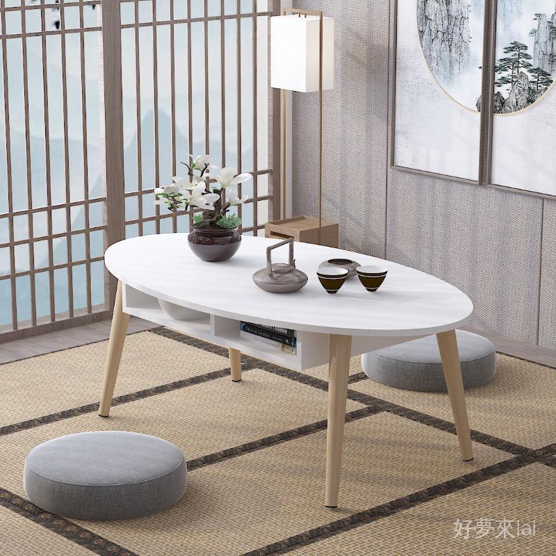 【爆款推薦】茶几簡約現代家用客廳小戶型沙發方桌北歐簡易小桌子創意茶桌臥室