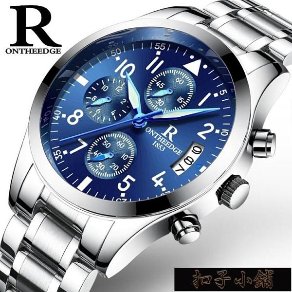 手錶男士手錶運動石英表 防水時尚潮流夜光精鋼帶男表機械腕表 【年終盛惠】