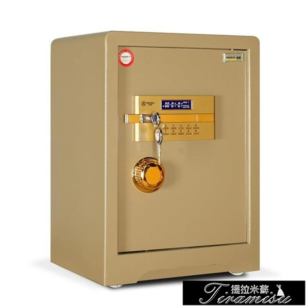 保險柜60cm家用指紋密碼辦公保險箱全鋼入墻小型保管箱新品 LN2636 新年禮物