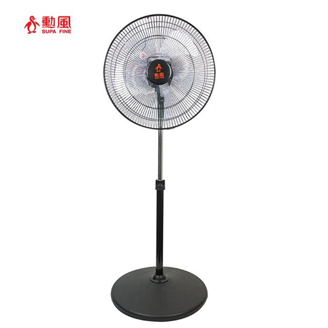 免運 勳風 18吋360度立體擺頭超廣角循環立扇 HF-B1818 (2入)