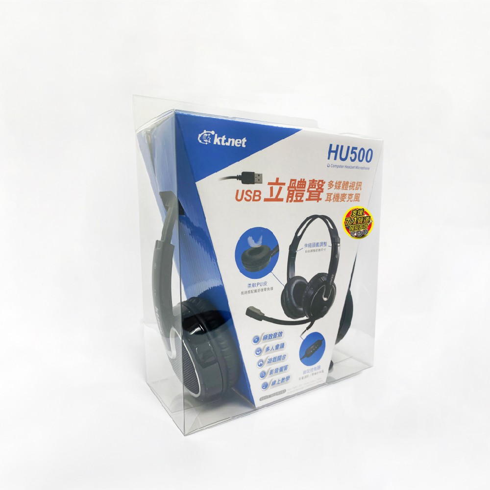 KT.NET HU500 USB7.1 音效多媒體耳機麥克風 耳機 麥克風 USB
