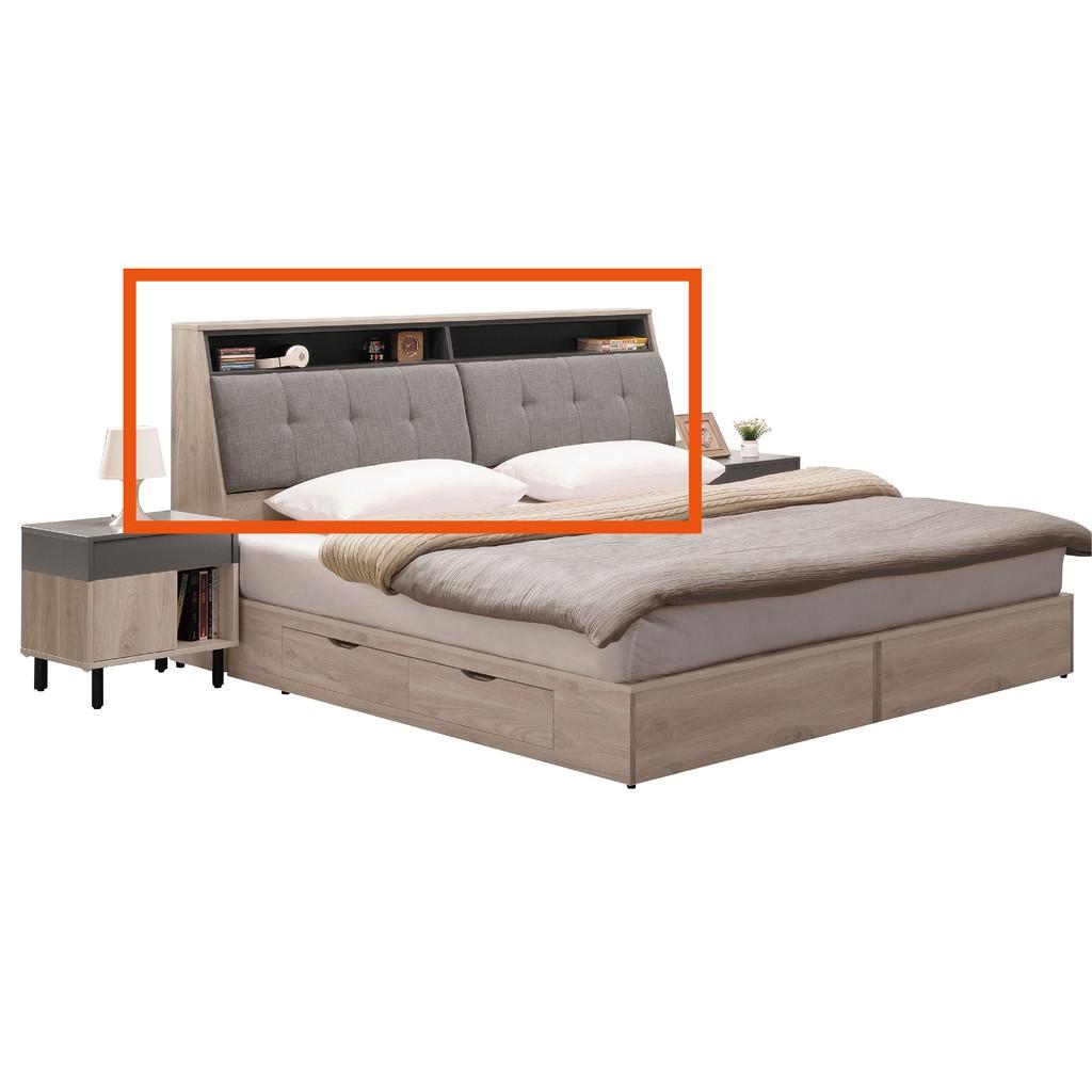 【188cm床頭-B17-05】床頭片 床頭櫃 單人床片 貓抓皮 亞麻布 貓抓布 【金滿屋】
