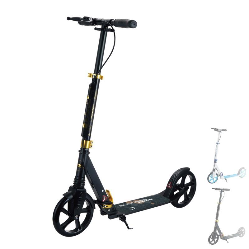 成功牌折疊休閒滑板車(手煞版)(運動車/踏板車/平衡車)