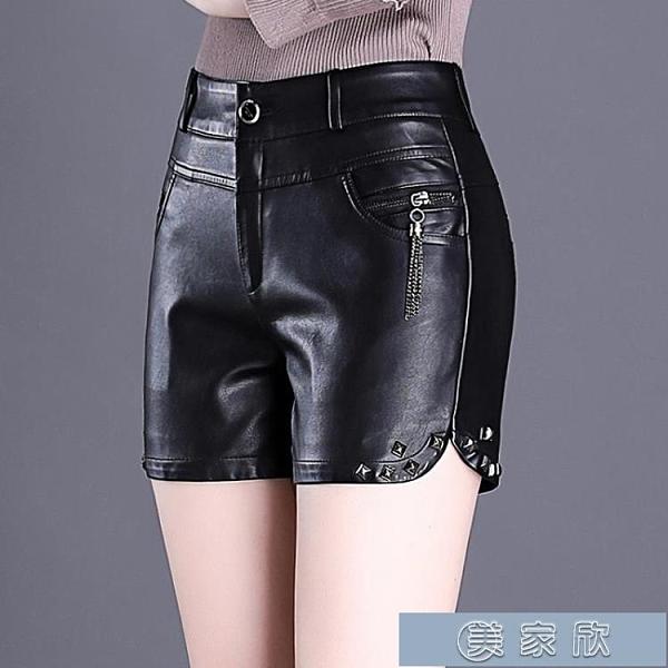 皮短褲女2020年新款高腰pu皮外穿短皮褲時尚百搭黑色顯瘦靴褲 【現貨快出】