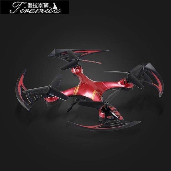 遙控飛機 專業航拍無人機四軸飛行器兒童遙控飛機直升機航模玩具 新年禮物